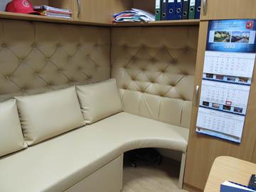 Мягкий уголок для кабинета