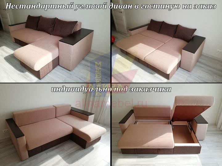 Мягкая мебель для гостиной под заказчика