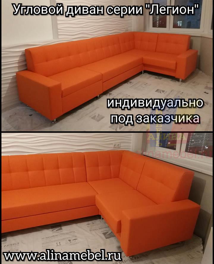 Индивидуальный проект углового дивана под заказ