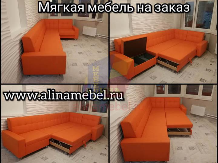 Нестандартный угловой диван для гостиной на заказ