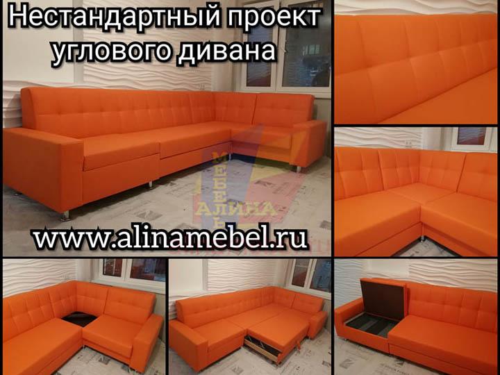 Угловой диван для гостиной индивидуально под заказ