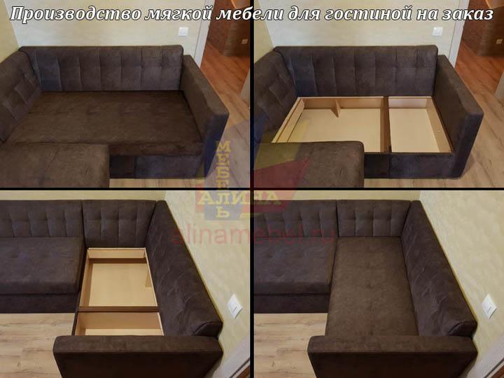Нестандартный диван для гостиной на заказ
