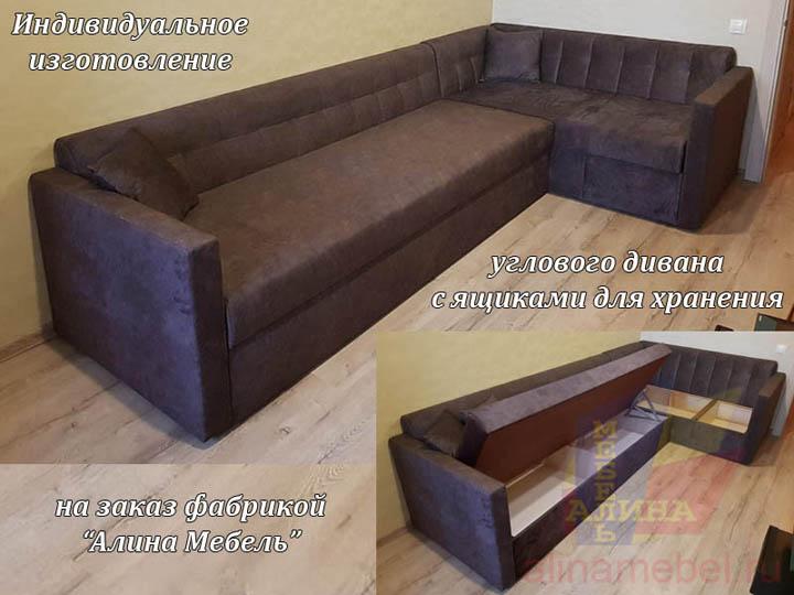 Изготовление дивана по индивидуальным размерам