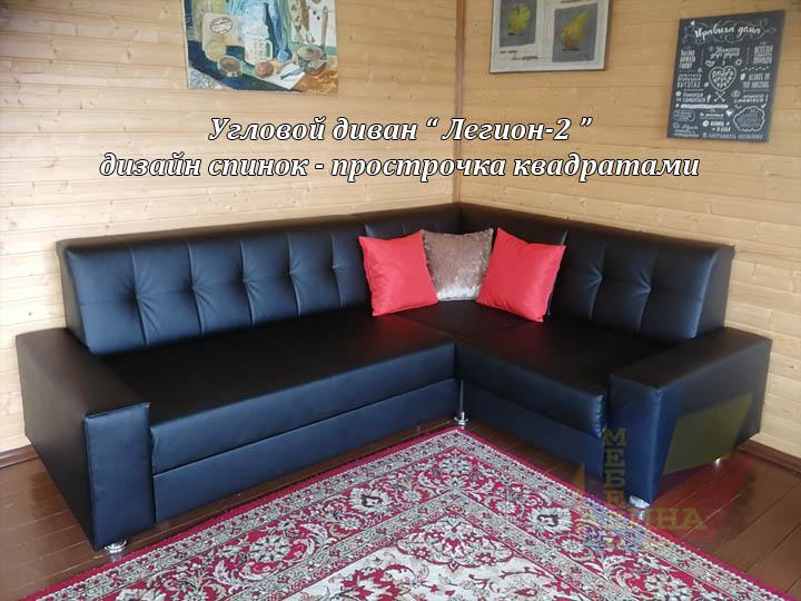 Угловой диван для гостиной на заказ