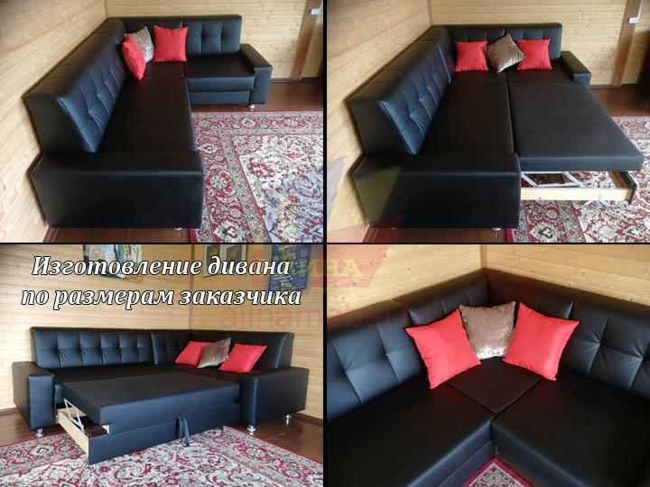 Мягкая мебель для гостиной на заказ