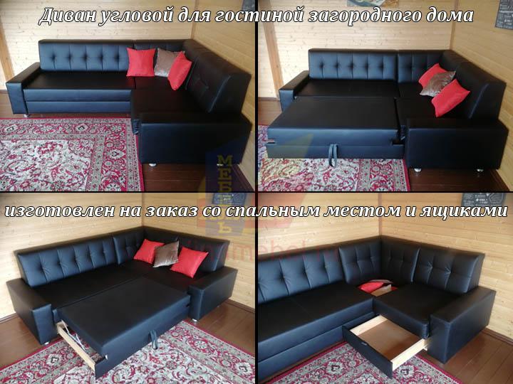 Изготовление дивана фабрикой Алина Мебель