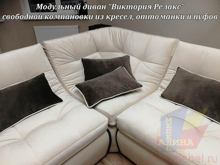 Комфортный диван для гостиной под заказ