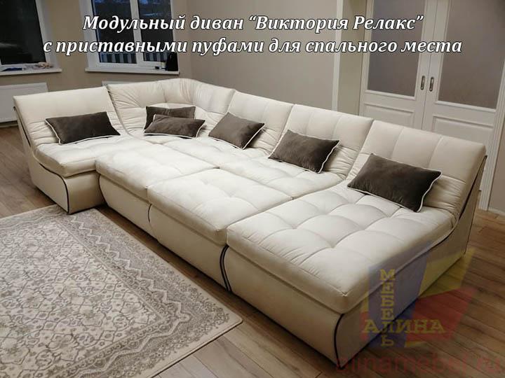 Угловой диван с приставными пуфами под заказ