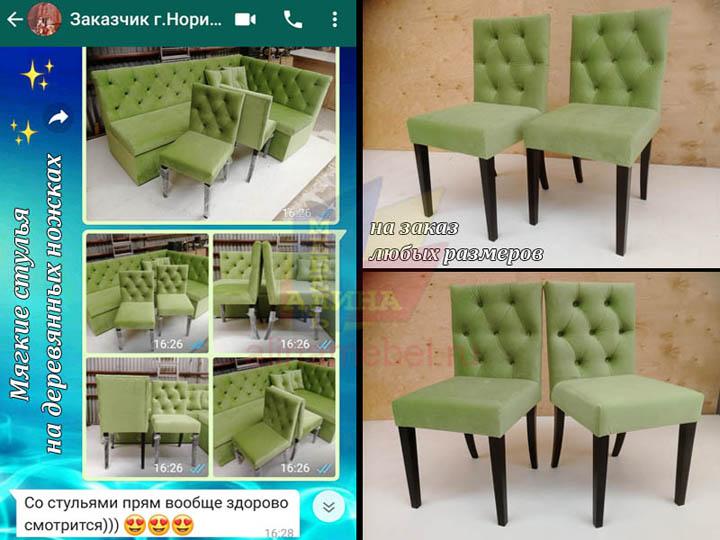 Мебель по индивидуальным размерам на заказ