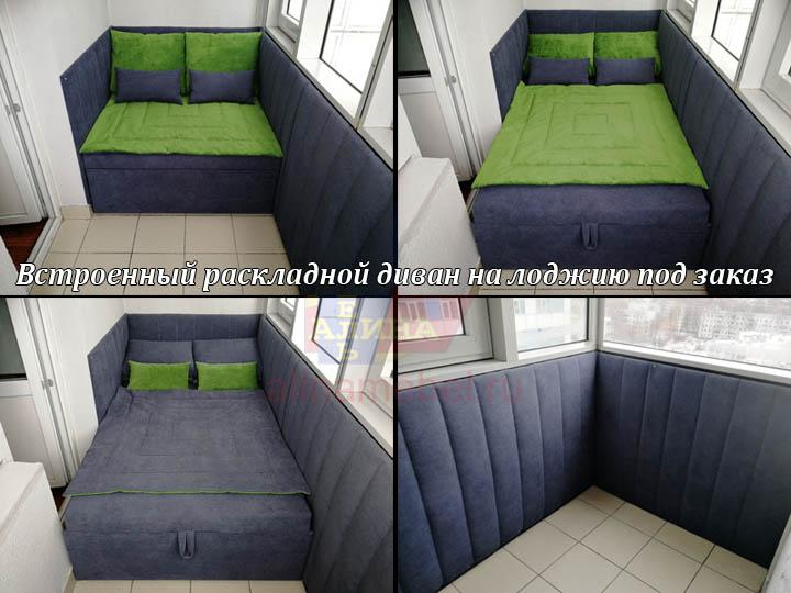 Раскладной диван со стеновыми панелями под заказ