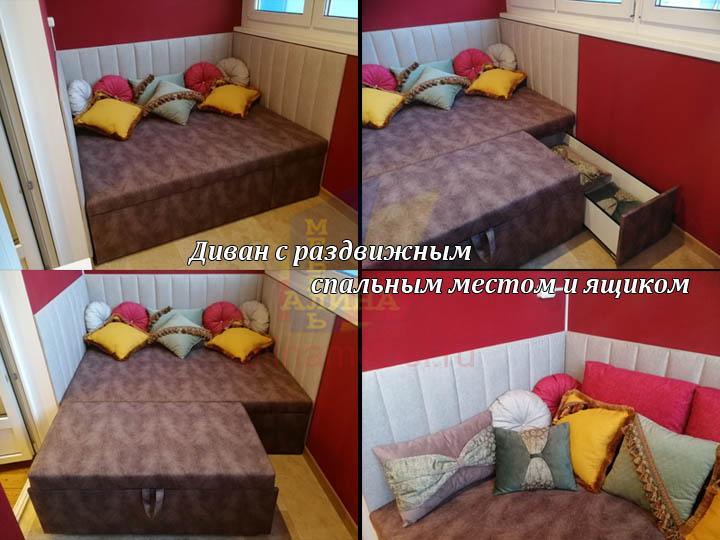 Раскладной диван со стеновыми панелями на лоджию