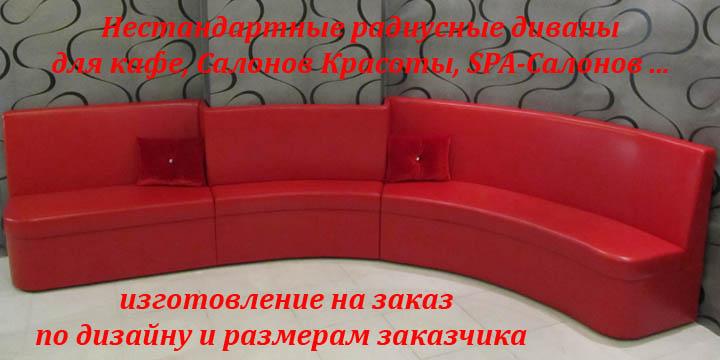 Интерьерная мягкая мебель для холла СПА-салона