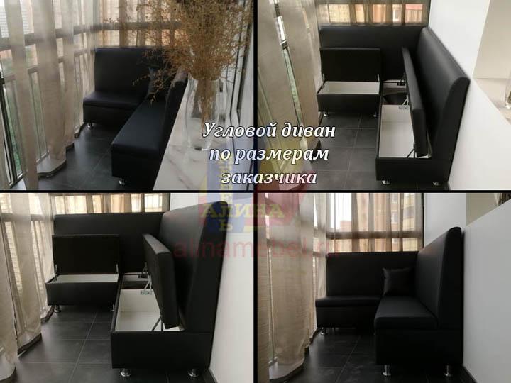 Угловой диван для лоджии под заказчика