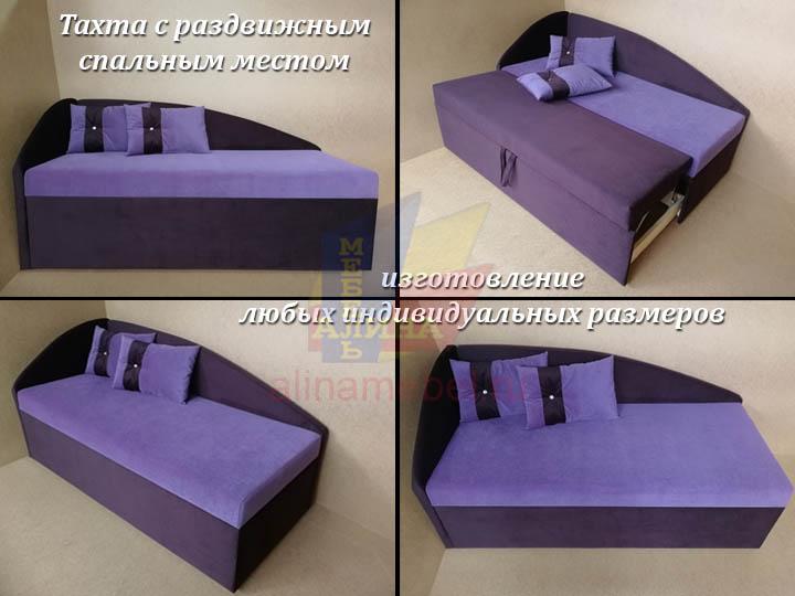 Тахта со спальным местом на заказ