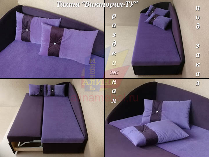Кровать тахта по размерам заказчика