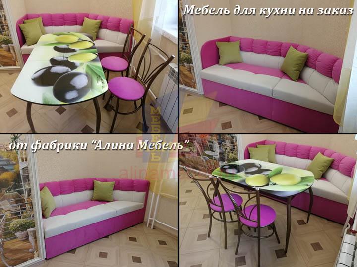 Нестандартная мебель для кухни на заказ