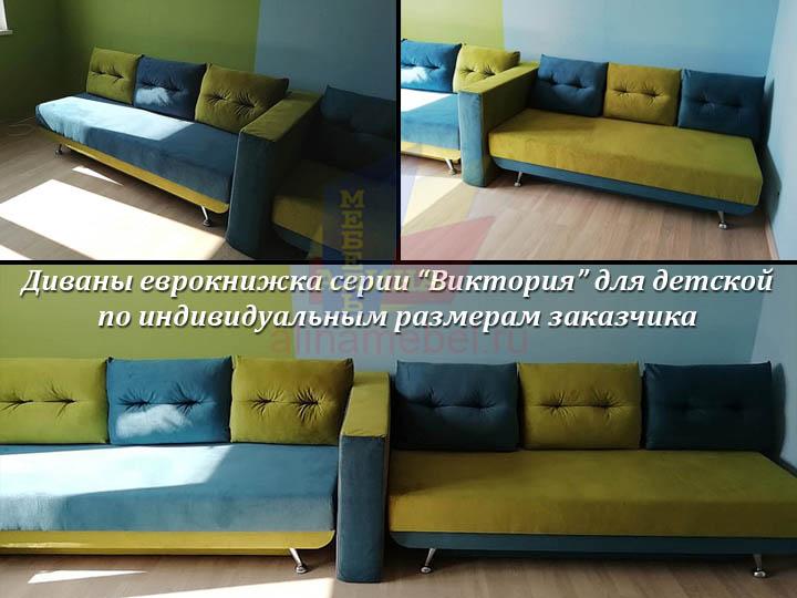 Изготовление дивана под заказчика