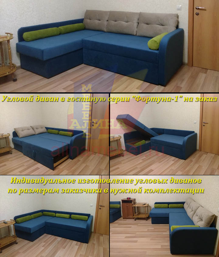Угловые диваны для гостиной под  заказчика