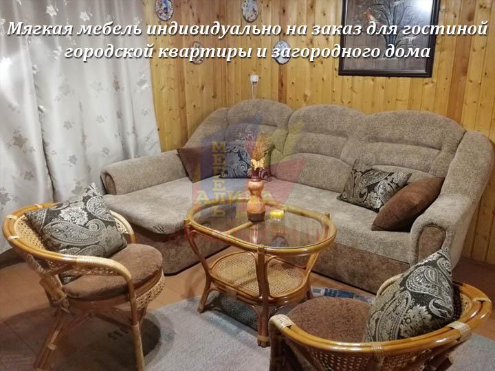 Угловые диваны для гостиной на заказ