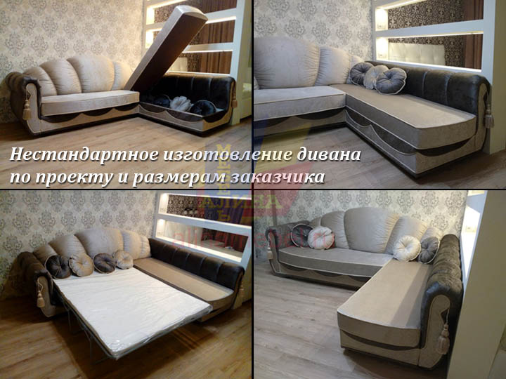 Изготовление нестандартных диванов для гостиной на заказ