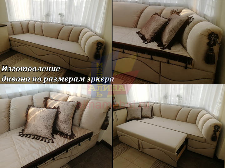 Эркерный диван для кухни столовой на заказ