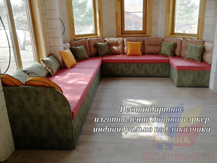 Изготовление дивана в эркер гостиной