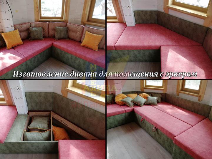 Эркерный диван для загородного дома