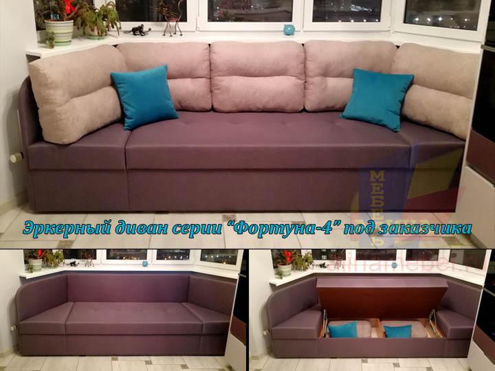 Эркерный диван на заказ для кухни п44т