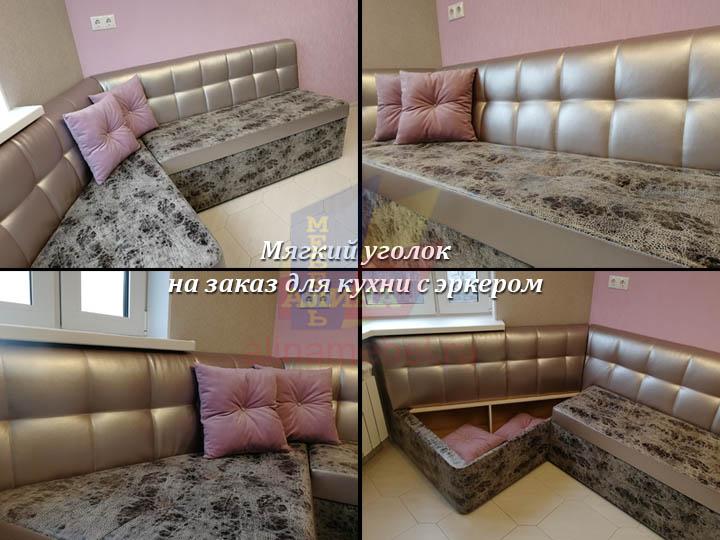 Угловой полуэркерный диван для кухни на заказ
