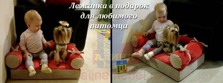Лежанки для домашних питомцев на заказ