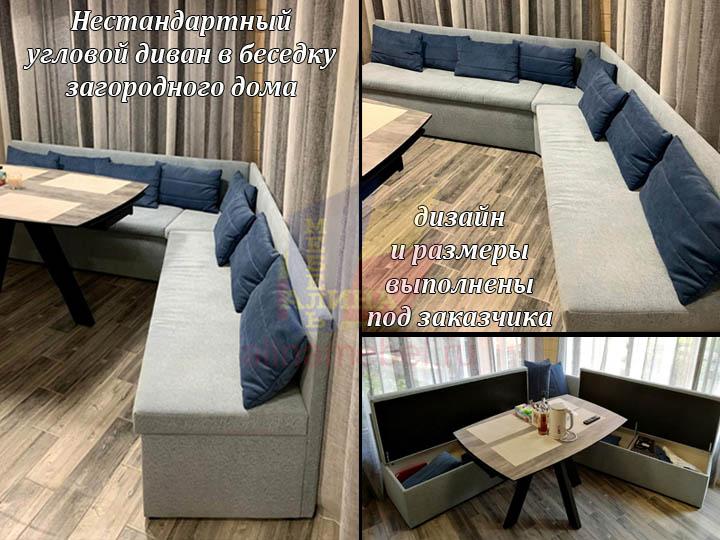 Угловой эркерный диван на заказ