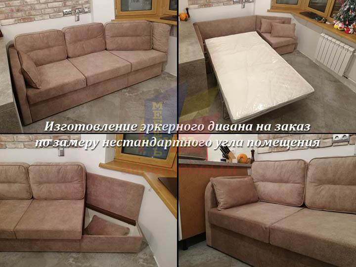 Изготовление нестандартных диванов для кухни на заказ