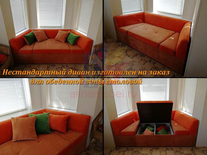 Эркерный диван для обеденной зоны