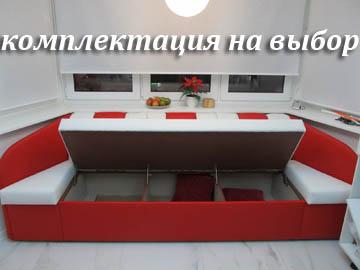 Кухонные диваны для эркера с ящиком