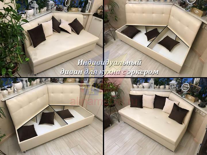 Эркерный диван под заказчика
