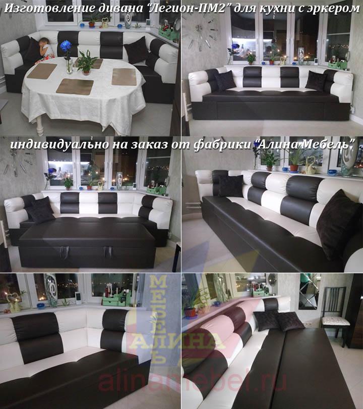 Кухонные диваны для эркера под заказчика