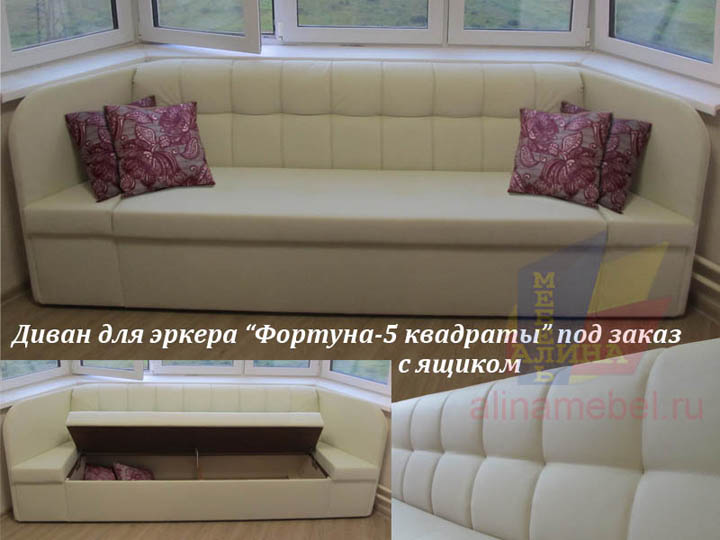 Кухонные диваны в эркер на заказ