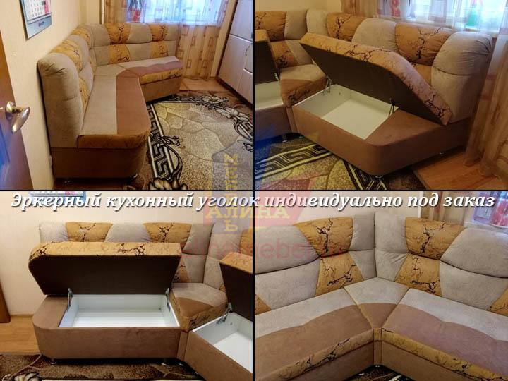 Угловой эркерный диван для кухни на заказ