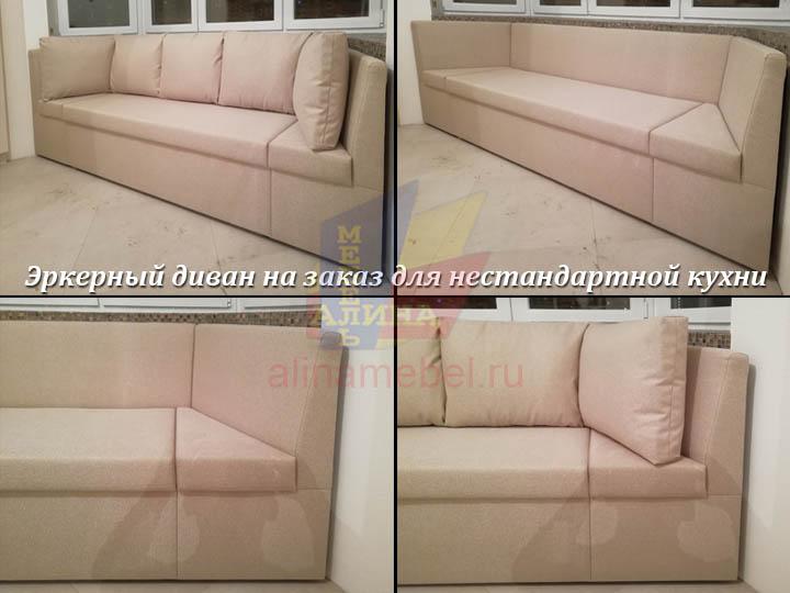 Нестандартный диван для кухни с эркером п44т