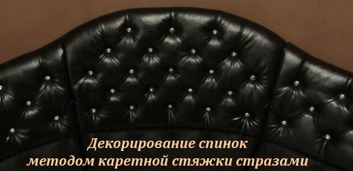 Радиусные диваны для нестандартных помещений