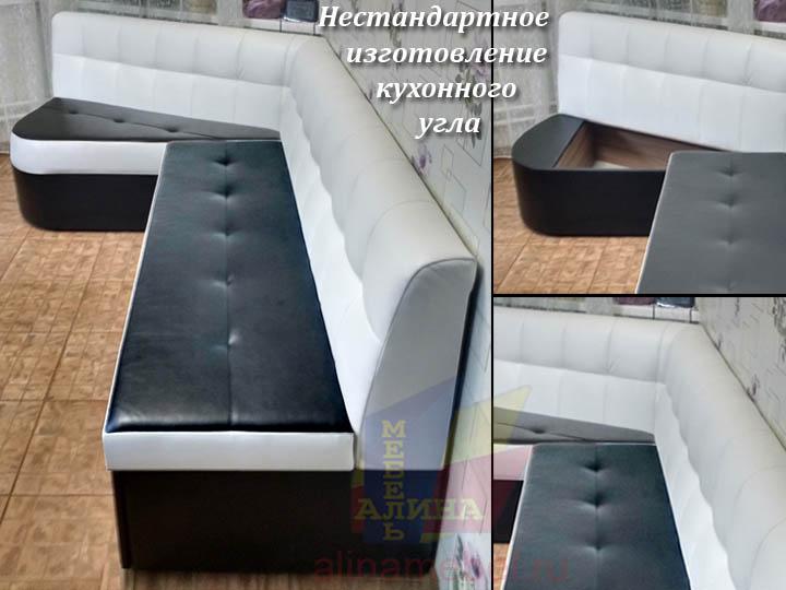 Нестандартный полуэркерный диван для кухни на заказ