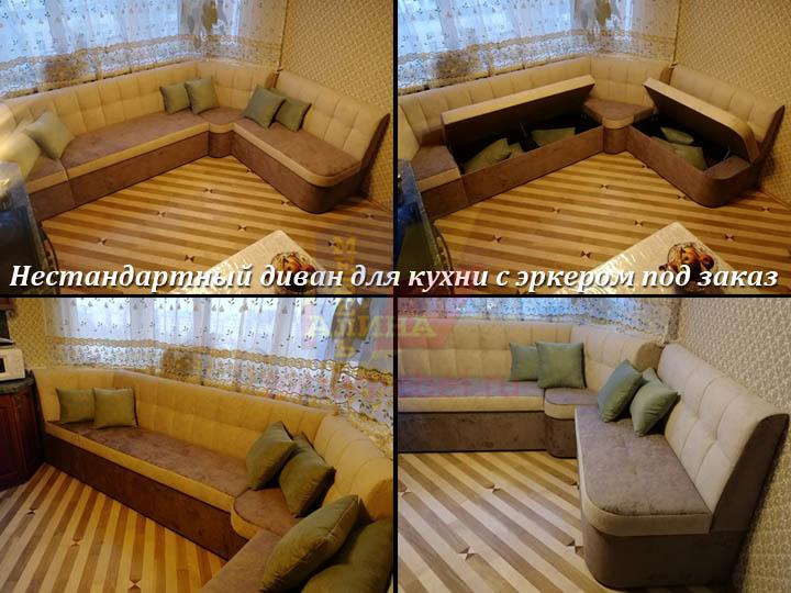 Нестандартный диван для кухни с эркером на заказ