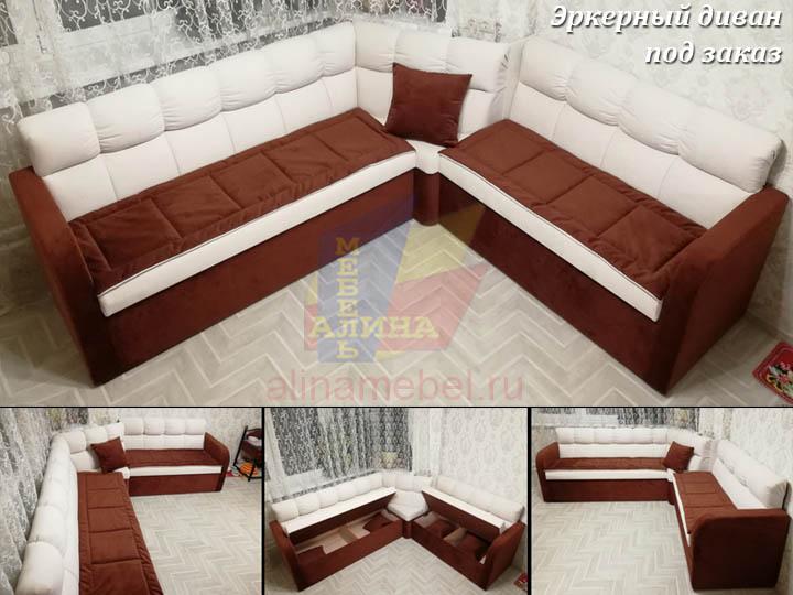 Угловой диван для кухни с эркером на заказ