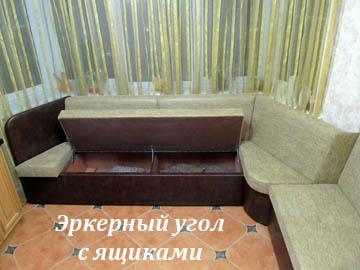 Кухонные уголки в эркер с ящиками