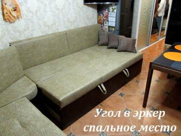 Кухонные уголки в эркер со спальным местом
