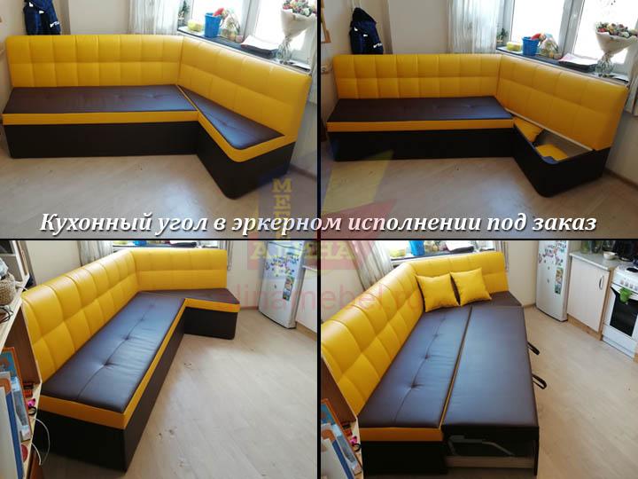 Полуэркерный диван для кухни на заказ