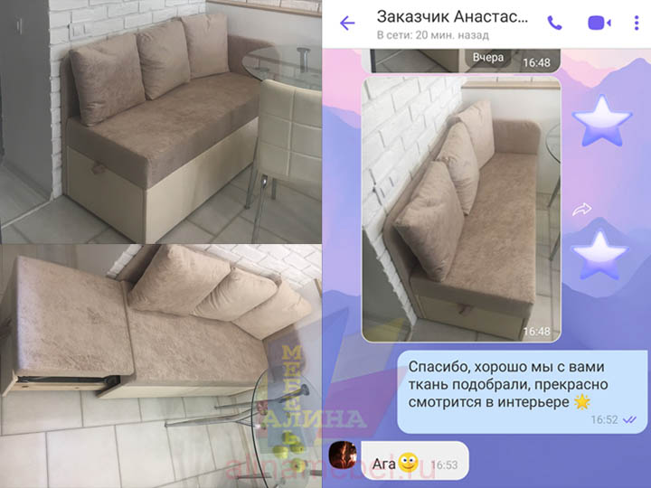 Диван со спальным местом под заказ