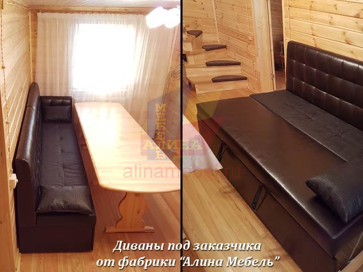 Индивидуальное изготовление диванов на заказ