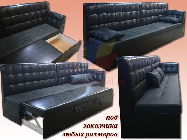 Нестандартные диваны под заказчика от фабрики Алина Мебель