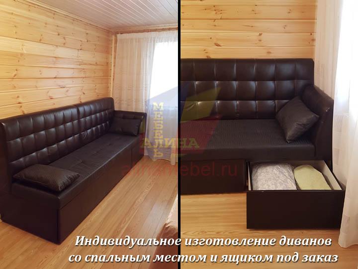 Производство диванов для загородного дома